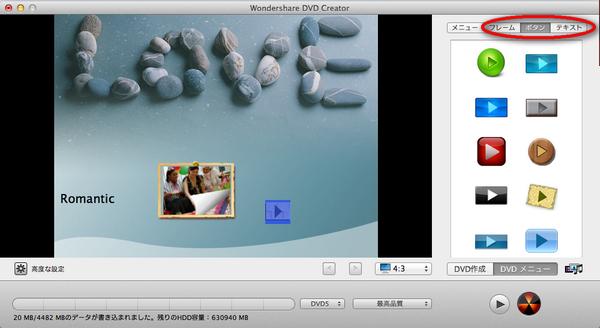 iphone 動画をDVDに変換