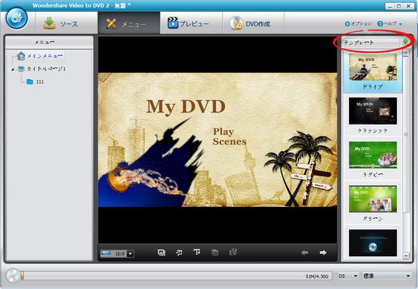 写真 dvd作成