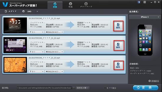 isoファイル編集