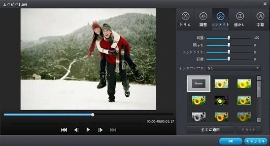 DVD編集画面