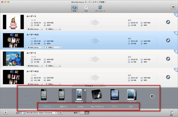 YOUTUBE動画変換Mac