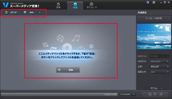 Video_TSフォルダ追加