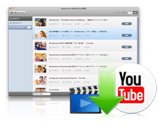 Only YouTube Downloader | YouTubeダウンローダー