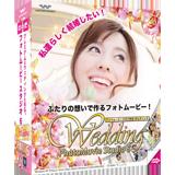 Wondershare PhotoMovie Studio 6 Wedding(Windows版)