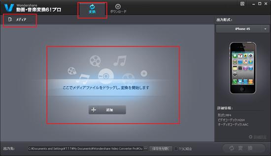FLVファイル追加
