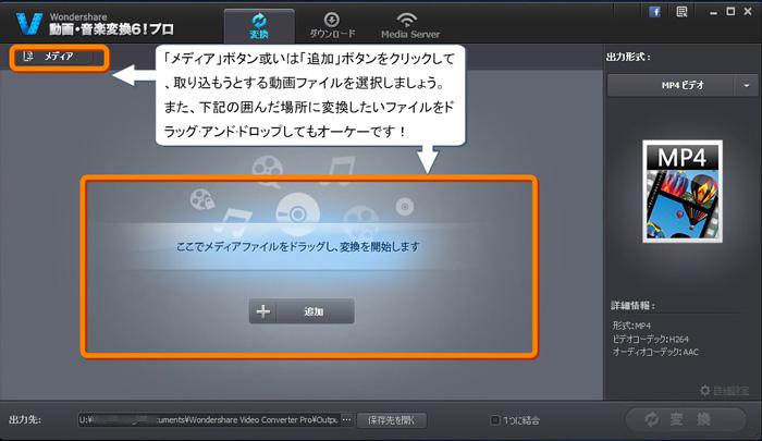 MTSファイル追加