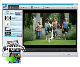 多様な動画・画像形式の入力に対応!DVDカスタマイズも簡単!
