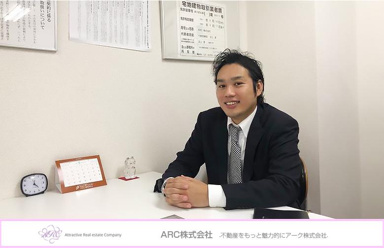 ARC株式会社
