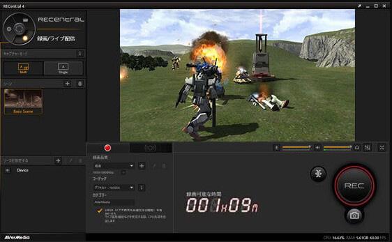 RECentral4でのゲーム録画