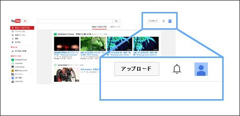 YouTube公式ページにアクセスする