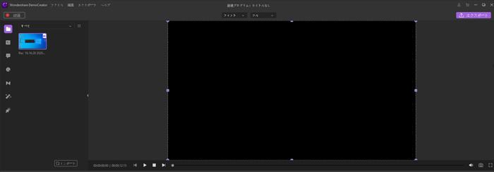 動画の保存設定をしましょう
