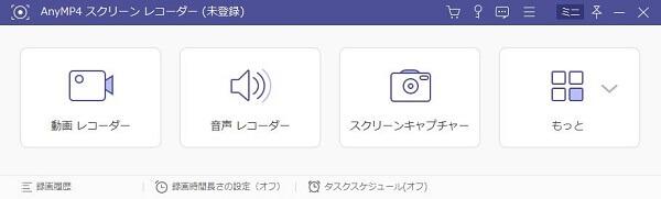 Webカメラ録画・マイク録音フリーソフト