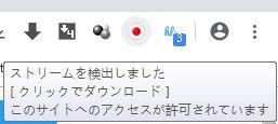 m3u8動画をダウンロード