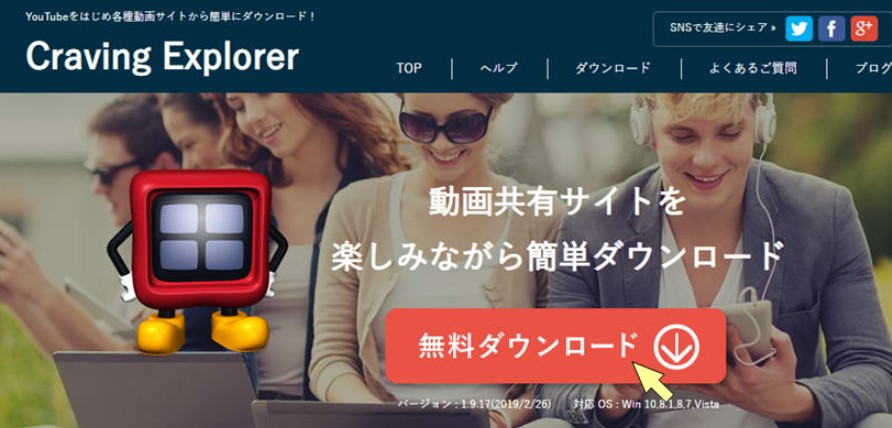 FC2動画をダウンロードするアプリ