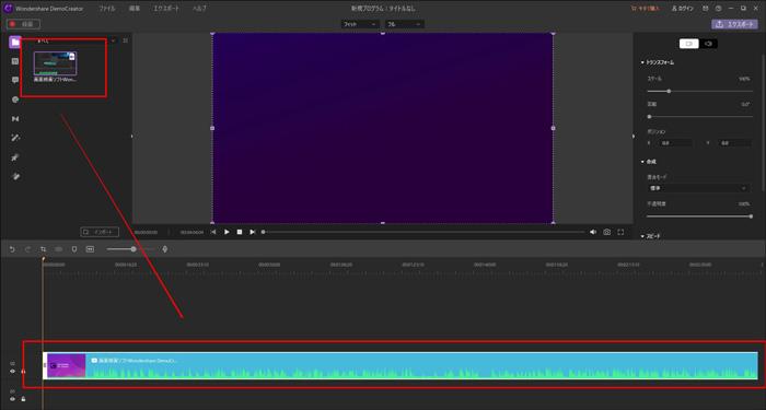 動画に字幕を入れる手順3