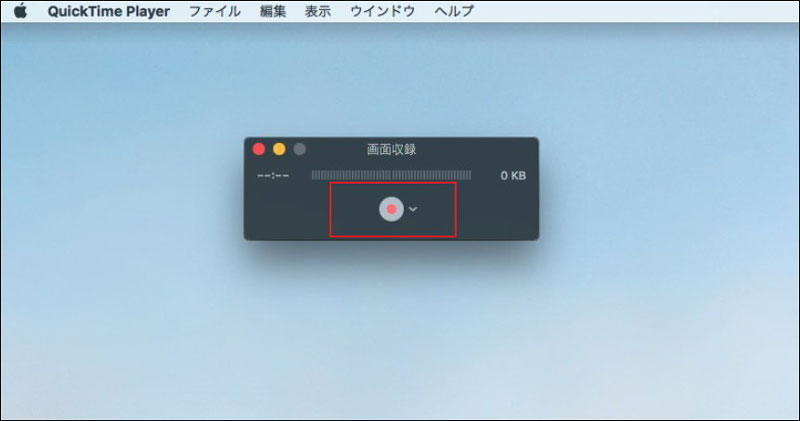 Quicktime Player録画開始