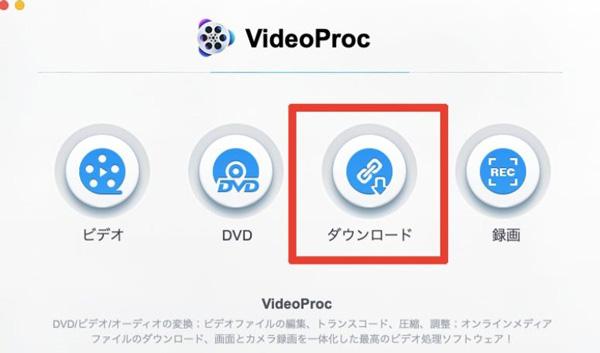 facebook動画をPCにダウンロードソフト