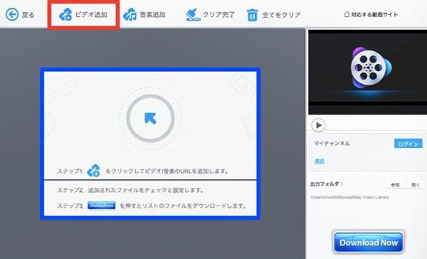 facebook動画をPCにダウンロード