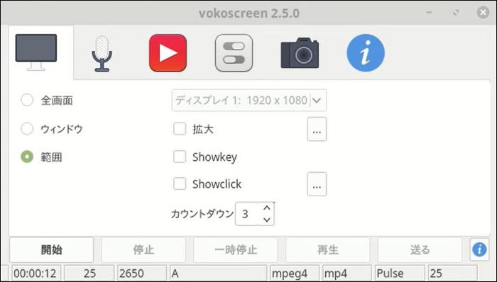 Vokoscreen