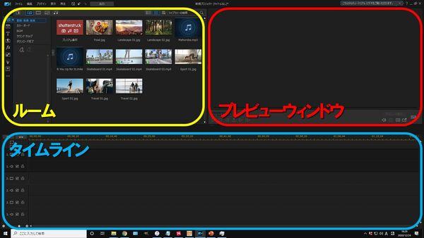 Youtube編集アプリ-PowerDirector