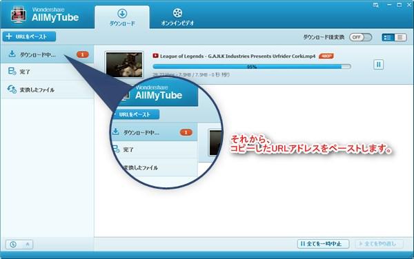 FirefoxでYouTube動画をダウンロードする方法