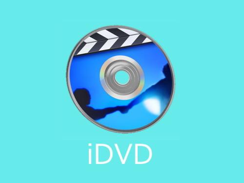 iDVDソフトウェア