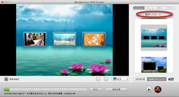 iphone 動画のテンプレート