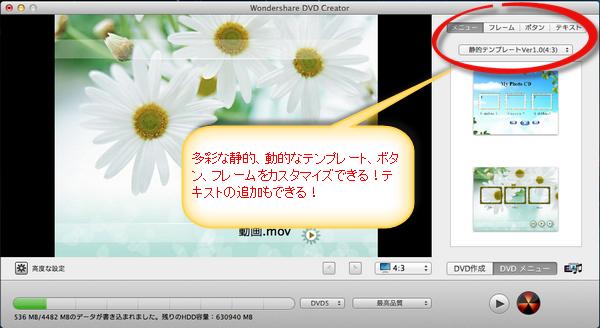 DVDメニュ