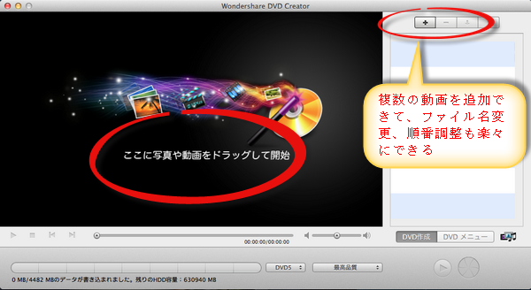mpeg2 dvd 再生