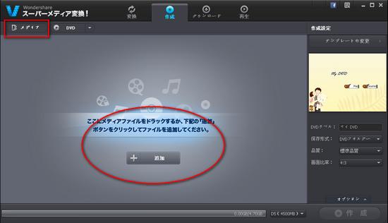 AVIファイル追加