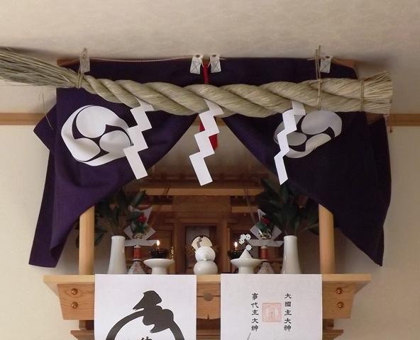 神棚 正月飾り