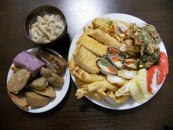沖縄の正月料理