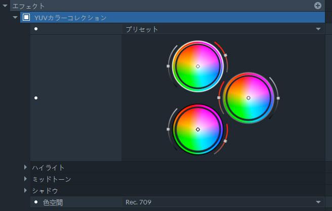 FilmoraProのカラー調整エフェクト
