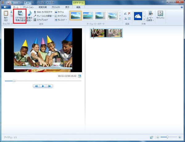 windows movie maker free