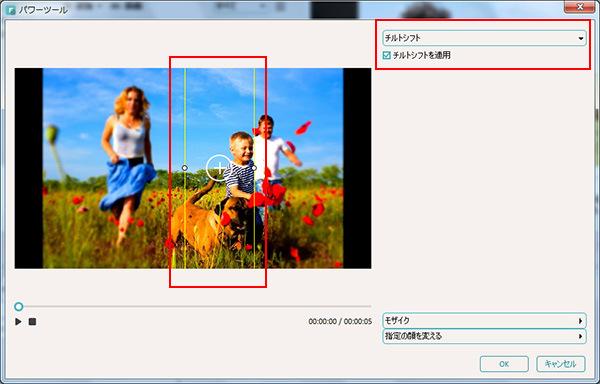 映像編集,映像の追加,フォーカス