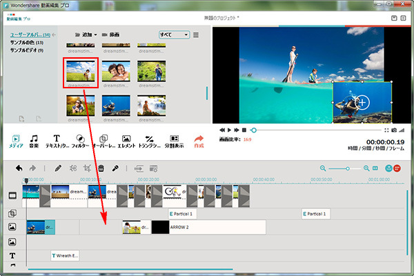 AVI動画,結合,分割