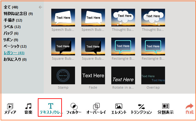 Windows Liveムービーメーカー,動画,編集