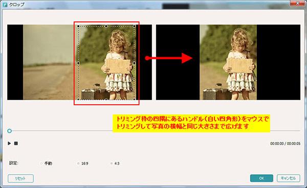 WMV,編集方法,編集ソフト,エフェクト