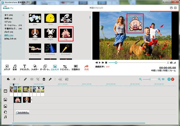 簡単にPIP(ピクチャーインピクチャー)ビデオを作ろう!