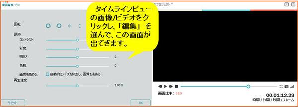 ビデオを編集する | Windows | 使いかた | 画像管理 …