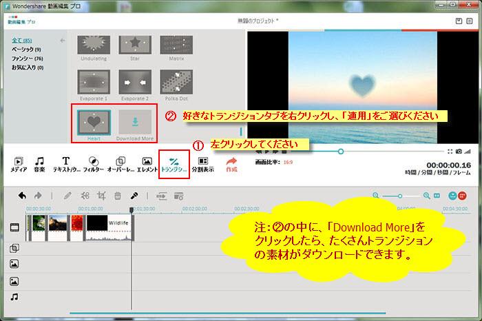 AVI,トリミング,動画編集