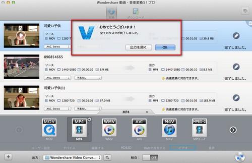YOUTUBE動画変換開始