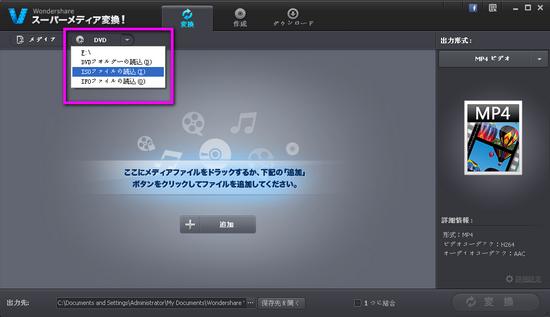 ISO変換ソフト