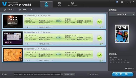 iphone形式変換