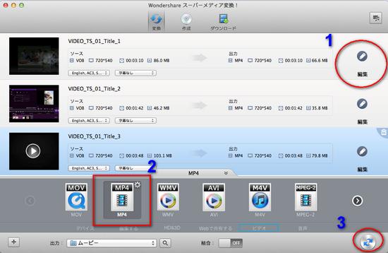 ISO変換MAC方法