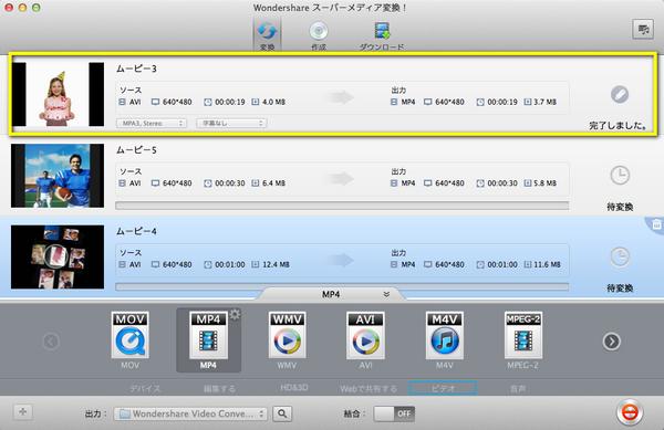 『Apple ProRes』で変換するか、『スーパーメディア変換』で変換するか。