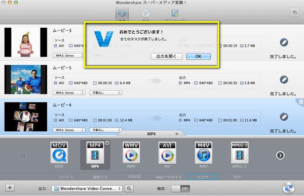macでavi変換mov