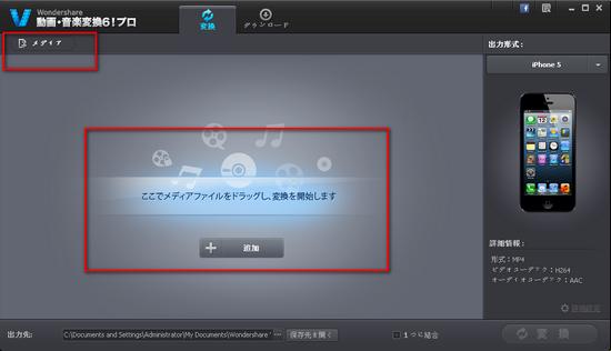 MPGソフト起動
