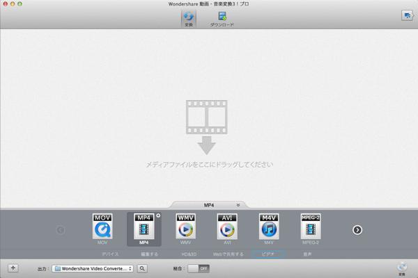 FLV MPEG 変換