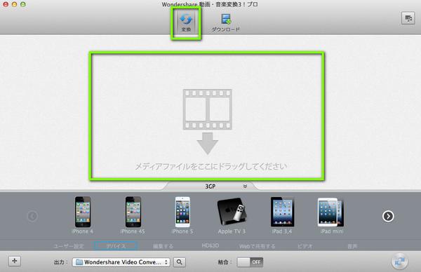 FLVファイルを追加